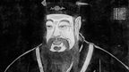 Confucius - Enlightened Ruler