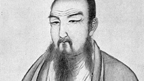 Confucius - Wandering China